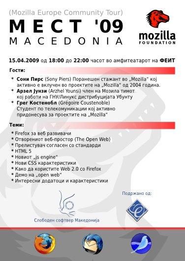 Mozilla Poster